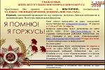 anons_viktoriny
